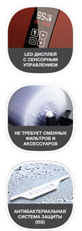 Описание: http://www.rusklimat-novosibirsk.ru/images/items-pict/humidifier/EHAW-medal-1.jpg